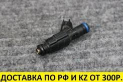 Форсунка топливная Bosch 0280156009 контрактная, оригинал