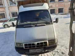 ГАЗ ГАЗель, 2001