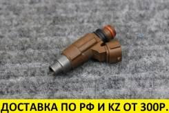 Форсунка топливная Mazda FPDE/FSDE/FSZE. INP-780
