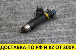 Форсунка топливная Bosch 0280158103 / 0280158105 контрактная