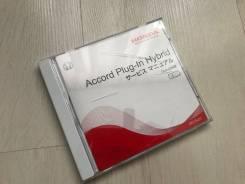 Сервисный дилерский диск по обслуживанию Honda Accord Hybrid plug CR5