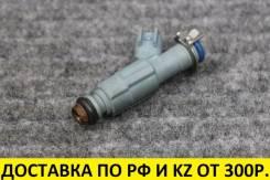 Контрактная топливная форсунка Mazda 2.0/ Bosch 0280156206