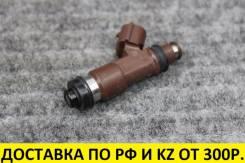 Форсунка топливная Subaru EZ30 [16611AA660] контрактная