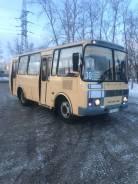 ПАЗ 3205. Срочно недорого продам автобус, 23 места
