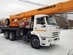 Ивановец КС-45717К-1Р, 2021