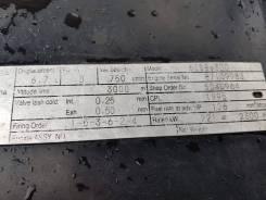 Продаю двигатель каменский на запчасти
