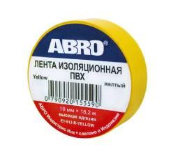 Изолента (жёлтая) (19 мм х18,2 м) ET-912-20-YE-R, шт
