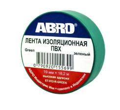Изолента (зелёная) (19 мм х18,2 м) ET-912-20-GR-R, шт