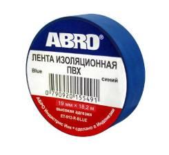 Изолента (синяя) (19 мм х18,2 м) ET-912-20-BL-R, шт