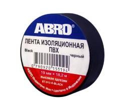 Изолента (чёрная) (19 мм х18,2 м) ET-912-20-BLK-R, шт