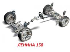 Сайлентблок. Honda: Civic Ferio, Capa, Civic, Life, Saber, Accord, Insight, Orthia, Ascot, Airwave, Jazz, Inspire, CR-V, Avancier, Rafaga, Partner, Fi...