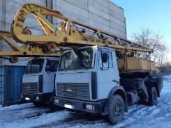 Ивэнергомаш КСТ-5. Автокран