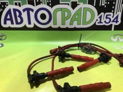 Высоковольтные провода Honda B20b