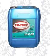 Масло гидравлическое 32 Sintec HLP32 20 литров
