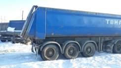 Тонар. Полуприцеп самосвальный , 2012 год 30 тонн, 28м3, 30 000кг.
