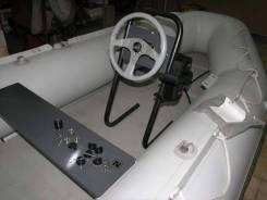 Консоль для лодки ПВХ