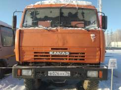 Нефаз 4208-03, 2002