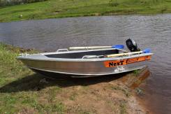 Алюминиевая лодка Wellboat-37 NexT