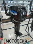 Лодочный мотор Gladiator G 9.9 FHS ! Рассрочка ! Масло в подарок !