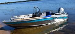 Алюминиевая лодка NewStyle-432 центральная консоль