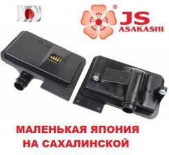 Фильтр АКПП JT458K (с прокладкой) JS Asakashi на Сахалинской