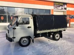 УАЗ-330365. Продается бортовой грузовик уаз 330365 ., 2 700куб. см., 1 500кг., 4x4