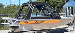 Алюминиевая лодка Wellboat-47DC