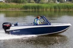 Лодка Салют NewLine 430