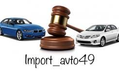 ООО «Import_avto49»Авто под заказ с аукционов Японии