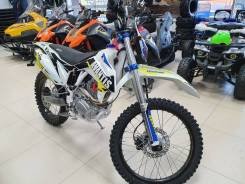 Avantis FX 250, 2020