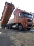 Нефаз 9509-30, 2011