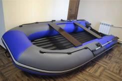 Лодка Пилот М 360 НДНД под мотор с надувным дном