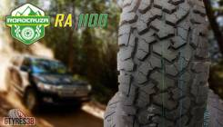 Roadcruza RA1100, 245/75 R16