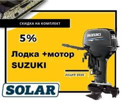 Solar. длина 3,80м., двигатель без двигателя, 20,00л.с.