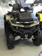Stels ATV 850G Guepard Trophy PRO. исправен, есть псм\птс, без пробега