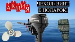 Hidea. 15,00л.с., 2-тактный, бензиновый, нога S (381 мм), 2020 год
