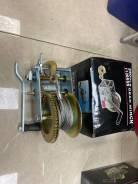 Лебедка ручная Gear Winch 2500lb (трос)