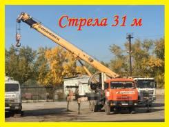 Ивановец КС-45717К-1Р, 2011