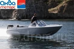 Акция! Скидка! лодка Барракуда 55 Новая в наличие