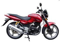 Мотоцикл Racer Magnum RC250-C5B,Оф.дилер Мото-тех, 2020