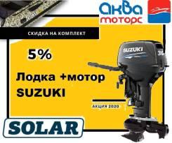 Solar 450. 2019 год, длина 4,50м., двигатель без двигателя, 40,00л.с., бензин