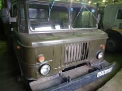 ГАЗ 66-11, 1993