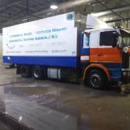 Scania. . Под заказ