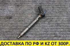 Форсунка топливная Hyundai/Kia/Volvo 2.0/2.2/2.4 Diesel