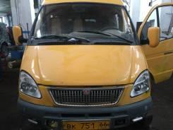 ГАЗ ГАЗель Микроавтобус, 2005