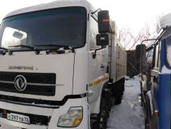 Dongfeng DFL3251A. Донг Фенг 2007г., 33 000кг., 6x4