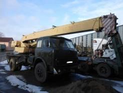 Ивановец КС-3577. Автокран КС-3577 (Ивановец) на шасси МАЗ-5334, 11 150куб. см., 14,00м.