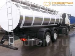 МАЗ 6312. Пищевая автоцистерна на шасси водовоз/молоковоз 12000л, 14 000кг., 6x4. Под заказ