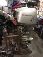 Подвесной лодочный мотор Honda 50 л. с