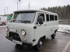 УАЗ-220695. , 10 мест